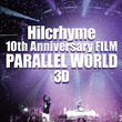 Hilcrhyme、3Dライブ映画に立体音響システムドルビーアトモス(Dolby Atmos)採用