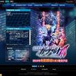 『蒼き雷霆ガンヴォルト 爪』公式サイトをリニューアル