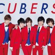 CUBERS、ライブの定番曲「STAND BY YOU」をシングル化
