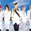 Jin-Machine、ニューシングル「†夏☆大好き!ヴィジュアル系†」が8/3リリース決定