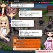 『人狼』がPCオンラインゲーム化 NHN ハンゲームから7月開始