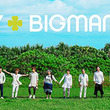 HY+BIGMAMA、ルーブ・ゴールドバーグ・マシンを取り入れた「シンクロニシティ」MV公開