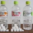 【マジか】天然水なのに!?いろはすに含まれる砂糖の量が衝撃的過ぎる。