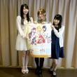 高橋李依さん、深川芹亜さん、大坪由佳さん出演!『Trinity Tempo』ドラマCD第2弾発売記念イベントレポート