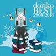初音ミクの誕生日に「doriko feat.初音ミク」がベストアルバムをリリース!