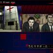 HDリマスター版『シルバー事件』がBitSummitにて初プレイアブル出展決定