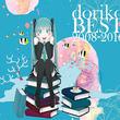 "doriko feat.初音ミク、8月31日「初音ミク」の""誕生日""にベストアルバムリリース決定!"