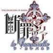 『断罪のマリア~ラ・カンパネラ~』が5月17日発売に!