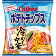 冷やし中華はじめました――ナムコとカルビーがコーラ味に続く異色のポテトチップスを実現
