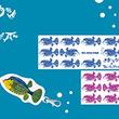 FISHMANSとさかなクンとの「おさかなコラボグッズ」が発売決定