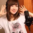 小野恵令奈、自身作詞曲「えれぴょん」でソロデビュー