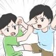【兄弟喧嘩は年中無休】大家族に起こりがちな8の現象