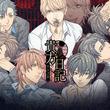 ヤンデレ主人公総攻ゲーム「貴方日記」PCソフト版が本日発売