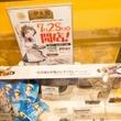 7月28日開店予定の『艦これ』オフィシャルショップ「酒保 伊良湖 横須賀鎮守府」販売グッズの情報が公開!