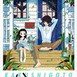 シャフト制作PVに期待値MAX! 『さよなら絶望先生』久米田康治の最新作は姫がとにかく可愛い!
