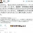 民主党の原口一博衆議院議員「私は上杉さんを本当のジャーナリストだと思っています」ツイートを何故か削除