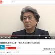 鳥越俊太郎さんが6年前に「自分がボケてる」と認めていた!? テレビ朝日の公式動画が話題に