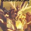 『機動戦士ガンダムUC 5』特製スリーブが公開!