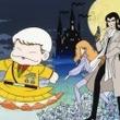 ギャグ漫画「パタリロ」が舞台化!主演の加藤諒がパタリロ殿下に激似と話題