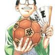 異色の新サッカーマンガ、主人公は運動音痴の少年棋士