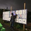 都知事選の桜井誠のポスターに「朝鮮人」と落書きした男性が選挙妨害で逮捕