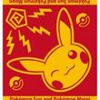 『ポケットモンスター サン』&『ポケットモンスター ムーン』のアニメイトオリジナル特典を公開!