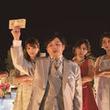 """NG種目だらけの""""ウシジマ選手権""""?映画「闇金ウシジマくん Part3」特別CM"""
