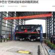 構想に欠陥? 中国で「神器か、詐欺か」の声・・・空中鉄道バス「巴鉄1号」が試験走行を実施