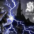 PS4用ソフト『ソルト アンド サンクチュアリ』が8月18日に発売決定!