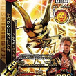 """『新甲虫王者ムシキング』と""""新日本プロレスリング""""のコラボカードが""""G1 CLIMAX 26""""にて配布決定"""