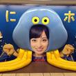 """『ドラゴンクエストモンスターズ スーパーライト』新CM公開記念! 新宿駅で""""スマホにホイミ!"""""""