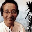 『龍が如く6 命の詩。』インタビュームービー第3弾公開、津嘉山正種さんとドロンズ石本さんが登場