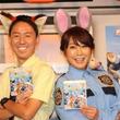 『ズートピア』MovieNEX発売記念イベント、はるな愛とチュートリアル福田登場!