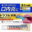 口内炎にステロイド軟膏剤、第一三共ヘルスケア