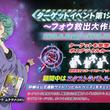 『機動戦士ガンダム U.C.カードビルダー』アップデート実施と新イベント情報を公開!