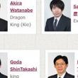 日本将棋連盟のホームページを英語にしたら、ツッコミ所満載になった!