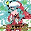 『東京ゲームショウ2016』女性向け作品の出展・物販・ステージイベント情報まとめ