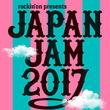 「JAPAN JAM 2017」開催発表、会場は千葉市蘇我スポーツ公園に