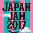 【JAPAN JAM 2017】開催!場所は「千葉市蘇我スポーツ公園」に決定