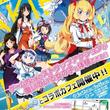 『AKIBA'S TRIP Festa!』コラボカフェは9月25日まで! フィナーレキャンペーンを実施!