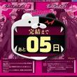 ついにシリーズ完結!? アニメ「ダンガンロンパ3 希望編」9月29日から放送決定、絶望編・未来編は希望につながる