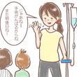 【漫画で描いてみた】ママが虫垂炎!入院編