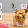 【マンガ飯】『伝染るんです。』に登場した伝説的不条理グルメ「子ランチ」/再現レシピ動画