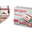 手のひら大ファミコン『ニンテンドークラシックミニ』国内発売決定! 人気ゲーム30本がテレビで遊べる据え置き機