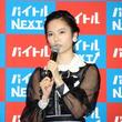 AKB48島崎遥香、卒業発表コメント全文