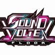 "KONAMI、音楽ゲームをみんなで創る""SOUND VOLTEX FLOOR""をオープン"