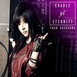 和楽器バンドのヴォーカル鈴華ゆう子、1stソロミニアルバム「CRADLE OF ETERNITY」アートワーク解禁