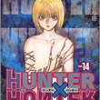 『HUNTER×HUNTER』14巻「初心者狩り狩り」にかわいそうな男
