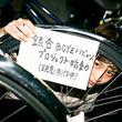 銀杏BOYZ、トリビュートアルバム参加のアーティスト6組からコメント到着