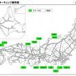 高速自動車道のインターチェンジ、29ヶ所が追加されます